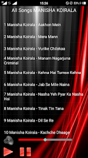 All Songs MANISHA KOIRALA - náhled