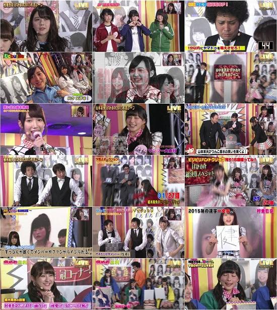 (TV-Variety)(720p) HKT48の「ほかみな」~そのほかのみなさん~ ep43 180216