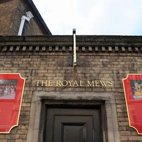 英国王室の馬や金ピカの超豪華馬車に会える、ロンドンの「ロイヤル・ミューズ」