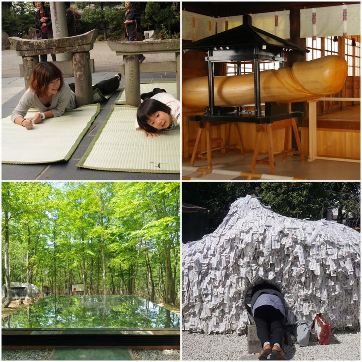 日本 神社 冷門