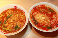 太陽蕃茄拉麵 台南西門店
