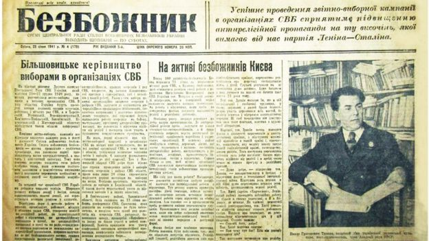 "Газета ""Безбожник"""