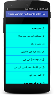 Surah Maryam Sa Mushkilat Hal for PC-Windows 7,8,10 and Mac apk screenshot 4
