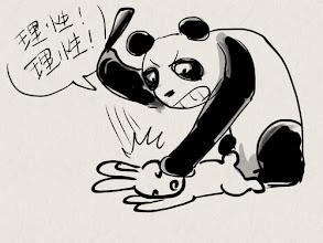 Photo: 变态辣椒:理性理性