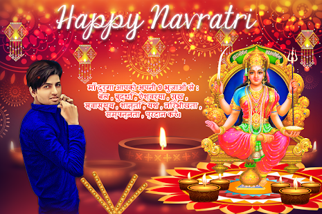 Download Navratri Photo Editor Frames For PC Windows and Mac apk screenshot 9