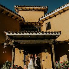 Wedding photographer Erick mauricio Robayo (erickrobayoph). Photo of 12.09.2018
