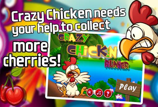 瘋狂的小雞 HD
