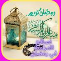 نصائح للدراسة في رمضانTipsfor studying inRamadan icon
