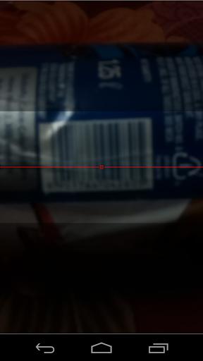 All Scanner  screenshots 1