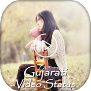 Gujarati Video Status : Gujarati Song & Jokes