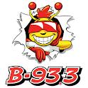 B93.3 Hit Music Now!