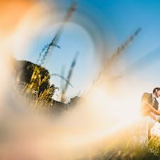 Wedding photographer Rodrigo Ramo (rodrigoramo). Photo of 26.07.2018