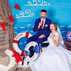 Wedding photographer Tatyana Goncharenko (tanaydiz). Photo of 04.09.2016