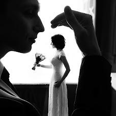 Wedding photographer Maksim Ilin (Max86). Photo of 01.07.2018