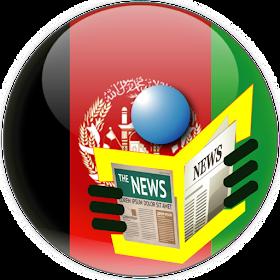 Afghanistan news - Kabul news, Afghan news, pashto