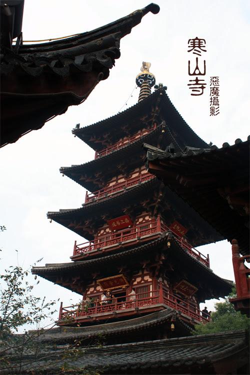 china__f03