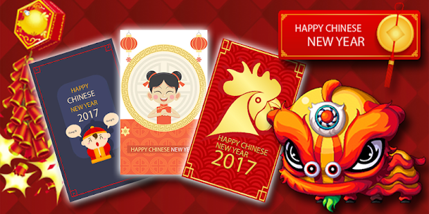 Chinese new year greeting card apps on google play screenshot image m4hsunfo