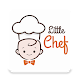 Download Little Chef For PC Windows and Mac