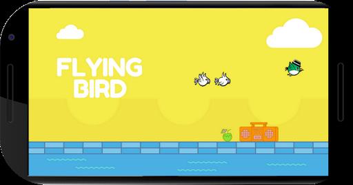 飛行綠鳥冒險