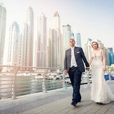 Wedding photographer Max Bukovski (MaxBukovski). Photo of 01.03.2017