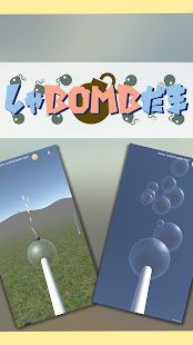 BubbleBomb - Bubbles & Bombs -- screenshot thumbnail