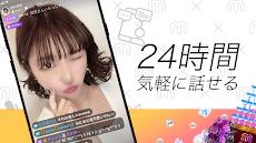MixChannel(ミクチャ) - ライブ配信&動画アプリのおすすめ画像2