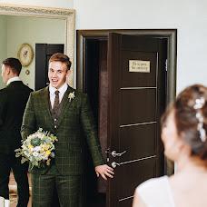 Wedding photographer Marina Zabolotskaya (marinaz8). Photo of 31.10.2016