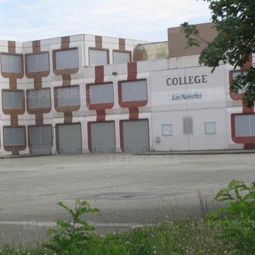 Collège Les Noirettes