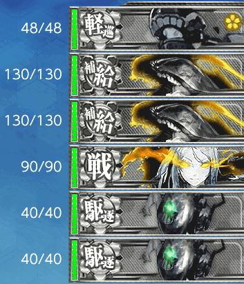 3-5-K最終