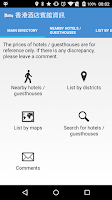 Screenshot of Hong Kong Hotel Information