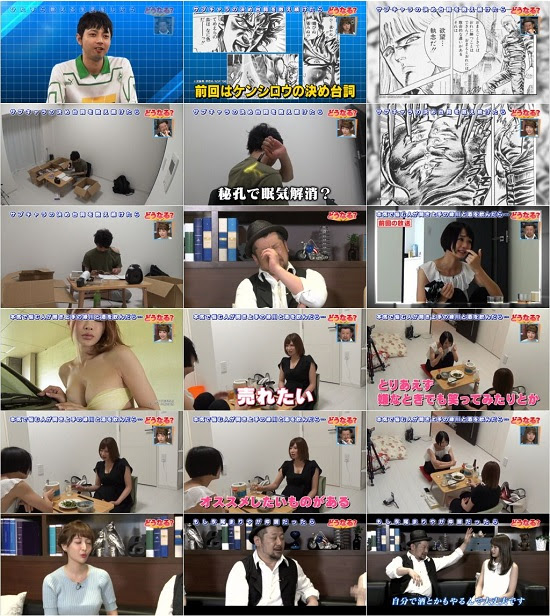 (TV-Variety)(720p) 永尾まりや – どうなる? 151026