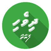Dhivehi Fonts Installer