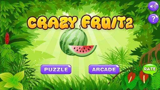 瘋狂的水果