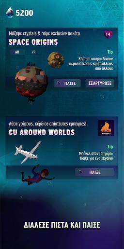 CU Big Bang 2.0.1 screenshots 2