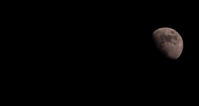 luna di zromina