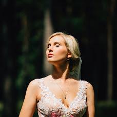 Wedding photographer Andrey Sitnik (sitnikphoto). Photo of 18.01.2018