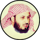 Saad Al Ghamdi Full Quran Read & Listen Offline icon