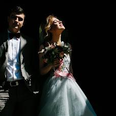 Wedding photographer Yuliya Smolyar (bjjjork). Photo of 15.06.2018