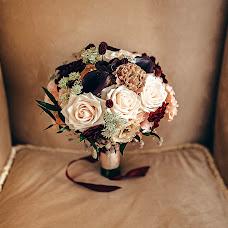 Wedding photographer Anastasiya Kabanova (anastasiyakab). Photo of 13.08.2016