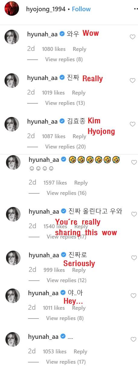 hyuna-comment