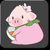 피그앤걸스 카카오톡 테마 - 꽃돼지 팔복