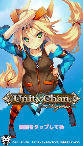 Unityちゃん -魔法使い-