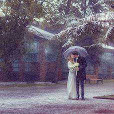 Свадебный фотограф Александра Сёмочкина (arabellasa). Фотография от 26.10.2015