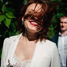 Fotografo di matrimoni Olga Timofeeva (OlgaTimofeeva). Foto del 28.06.2017
