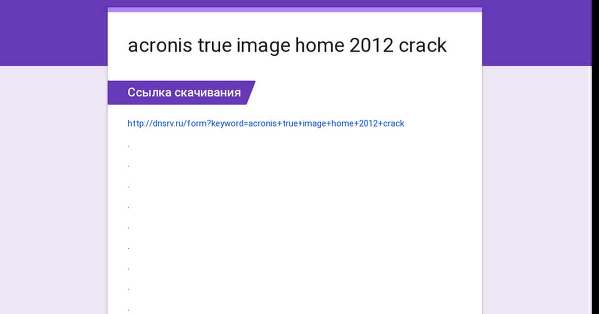 acronis true image 2010 iso mega