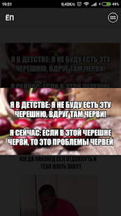 ЕП - náhled