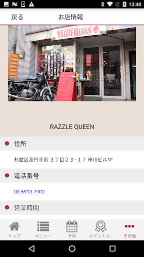 RAZZLE QUEEN 2.2.3 Windows u7528 2