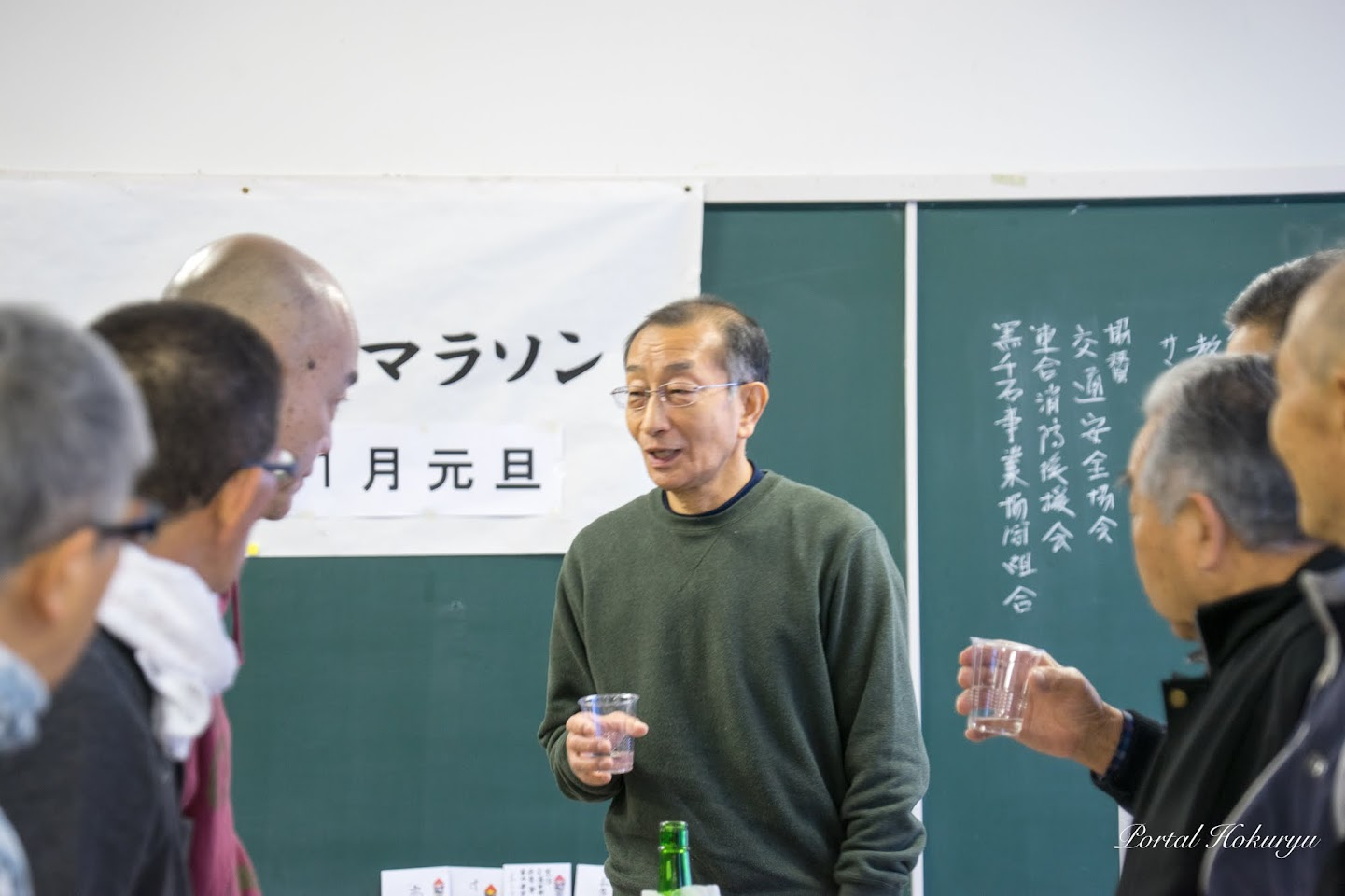 北竜町教育委員会・本多一志 教育長