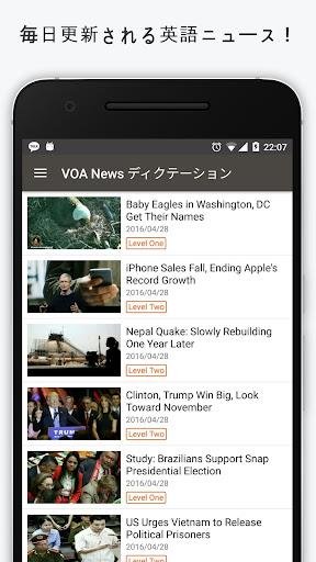 VOA 英語リスニング 英語ディクテーション(+単語帳)