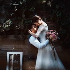 Wedding photographer Katerina Orsik (Rapsodea). Photo of 01.04.2017